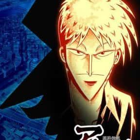 Akagi is listed (or ranked) 1 on the list The 10+ Best Mahjong Anime