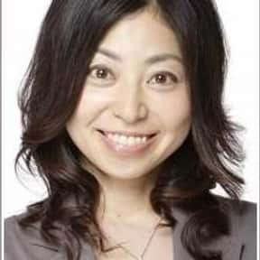 Akemi Okamura is listed (or ranked) 18 on the list Famous Film Actors From Tokyo