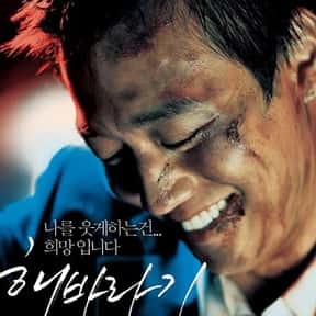 Sunflower is listed (or ranked) 7 on the list The Best Korean Movies On Amazon Prime