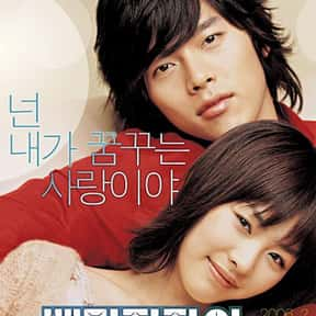A Millionaire's First Love is listed (or ranked) 14 on the list The Best Korean Movies About High School Life