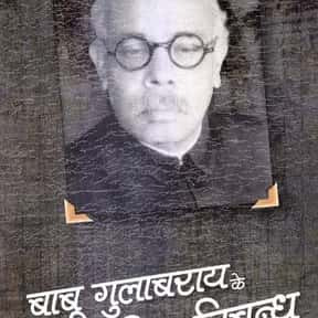Babu Gulabrai is listed (or ranked) 8 on the list Famous Philosophers from India