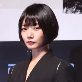 Bae Doona is listed (or ranked) 22 on the list The Best K-Drama Actresses Of All Time