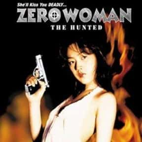 Zero Woman: The Accused is listed (or ranked) 20 on the list The Best R-Rated Japanese Movies
