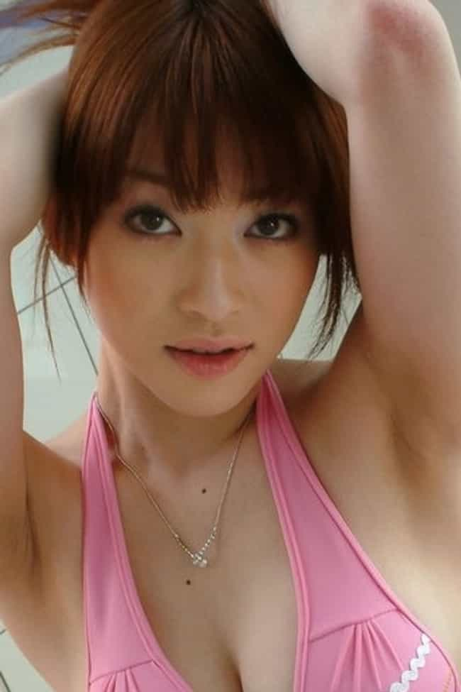 Famous Porn Stars From Japan  List Of Top Japanese Porn Stars-3927