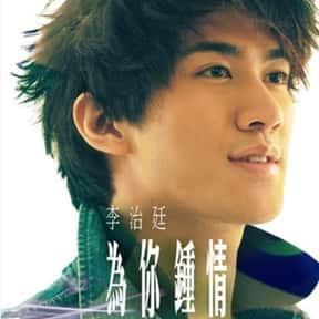 Aarif Lee is listed (or ranked) 1 on the list Famous Film Actors From Hong Kong
