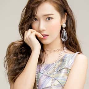 Jessica Jung is listed (or ranked) 13 on the list Famous People Named Jessica