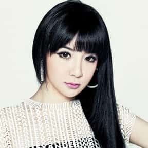 Park Bom is listed (or ranked) 9 on the list Famous People From South Korea