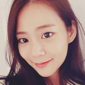 Han Seung-yeon is listed (or ranked) 9 on the list Famous Tenafly High School Alumni
