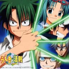 The Law of Ueki is listed (or ranked) 10 on the list The Best Anime Like Shaman King