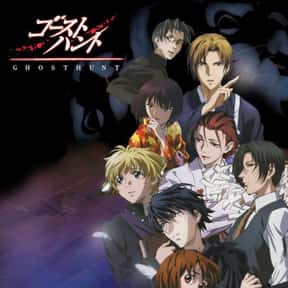 Ghost Hunt is listed (or ranked) 25 on the list The Top Horror Anime of All Time
