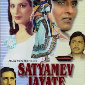 Satyamev Jayate is listed (or ranked) 15 on the list The Best Vinod Khanna Movies