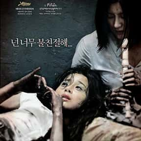 Bedevilled is listed (or ranked) 10 on the list The Best Korean Movies On Amazon Prime