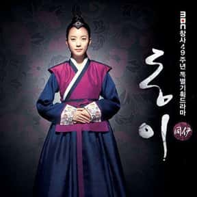 Dong Yi is listed (or ranked) 10 on the list The Best Historical KDramas Of All Time
