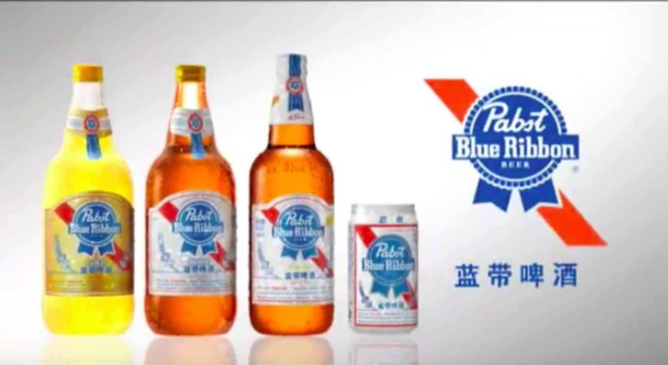 Pabst Blue Ribbon Is A Luxury Beer In China