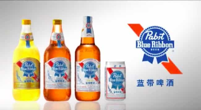 Pabst Blue Ribbon is listed (or ranked) 1 on the list Weirdly Specific Parts Of American Pop Culture That Are Insanely Popular In Foreign Countries