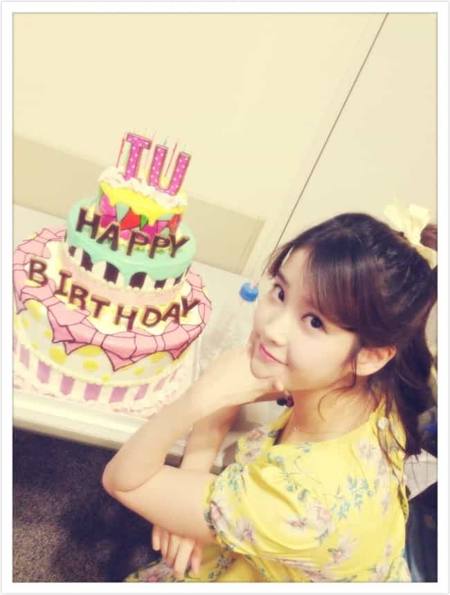 IU is listed (or ranked) 1 on the list Cakes Kpop Idols Received from Their Fans