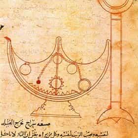 Aḥmad ibn Mūsā ibn Shākir