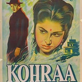 Kohraa is listed (or ranked) 12 on the list The Best Biswajit Chatterjee Movies