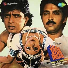 Jaag Utha Insan is listed (or ranked) 17 on the list The Best Rakesh Roshan Movies