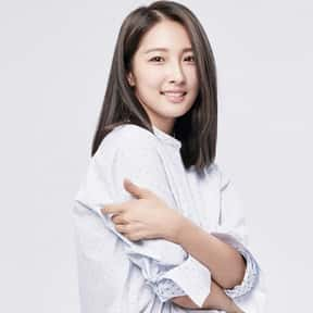 Son Ji-hyun is listed (or ranked) 17 on the list Famous People From South Korea
