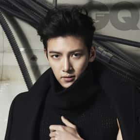 Ji Chang-wook is listed (or ranked) 6 on the list The Best K-Drama Actors Of All Time