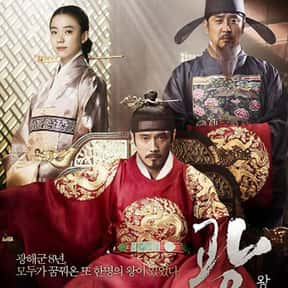 Masquerade is listed (or ranked) 1 on the list The Best Korean Historical Movies Of All Time