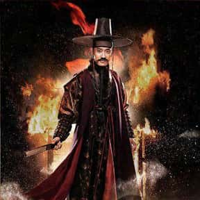 Detective K: Secret of the Vir is listed (or ranked) 24 on the list The Best Korean Historical Movies Of All Time