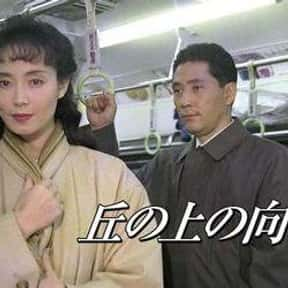 Oka no Ue no Himawari is listed (or ranked) 14 on the list The Best Japanese Television Drama TV Shows