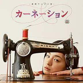 Carnation is listed (or ranked) 2 on the list The Best Japanese Television Drama TV Shows