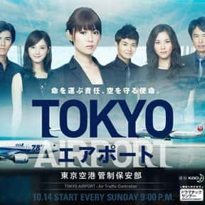 Tokyo Control is listed (or ranked) 10 on the list The Best Japanese Television Drama TV Shows