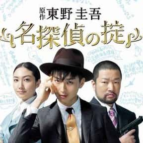 Meitantei no Okite is listed (or ranked) 9 on the list The Best Japanese Television Drama TV Shows