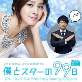 Boku to Star no 99 Nichi is listed (or ranked) 16 on the list The Best Japanese Television Drama TV Shows