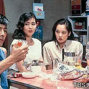 Omoide Zukuri is listed (or ranked) 17 on the list The Best Japanese Television Drama TV Shows