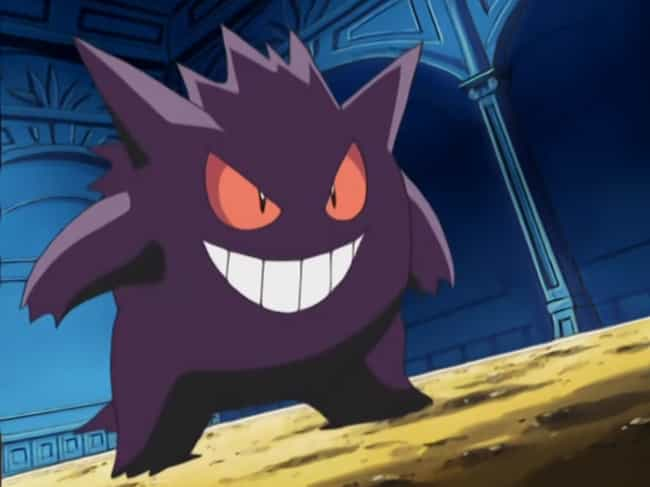 Gengar is listed (or ranked) 8 on the list 13 Anime Characters Whose Weights Can't Possibly Be Real
