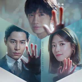 Doctor John is listed (or ranked) 4 on the list The Best Medical KDramas Of All Time