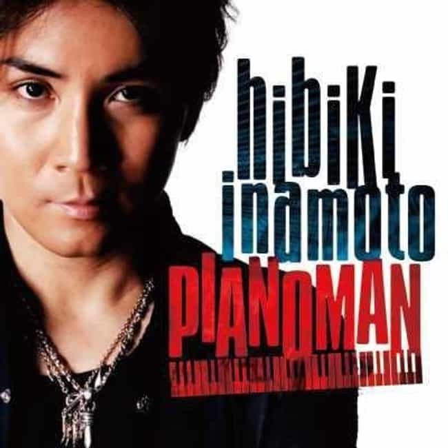 Inamoto Hibiki is listed (or ranked) 4 on the list Famous Pianists from Japan