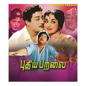 Puthiya Paravai is listed (or ranked) 12 on the list The Best Sivaji Ganesan Movies