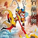 The Monkey King - Uproar in He... is listed (or ranked) 31 on the list The Best Foreign Fantasy Movies, Ranked