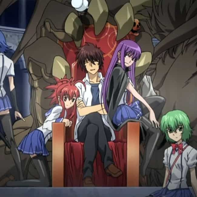 Demon King Daimao is listed (or ranked) 3 on the list 15+ Good Anime Like High School DxD
