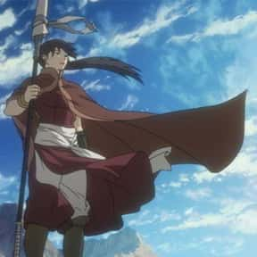Moribito: Guardian Of The Spir is listed (or ranked) 12 on the list The Best High Fantasy Anime