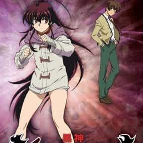 KUROKAMI The Animation is listed (or ranked) 20 on the list The Best Anime Like Pandora Hearts
