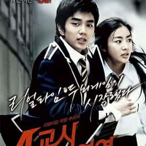 4th Period Mystery is listed (or ranked) 15 on the list The Best Korean Movies About High School Life