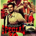 Special 26 is listed (or ranked) 50 on the list The Best Con Movies
