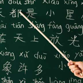 Chinese language is listed (or ranked) 8 on the list The Best Language to Learn