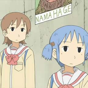 My Ordinary Life is listed (or ranked) 13 on the list The Funniest Anime Shows Ever Made