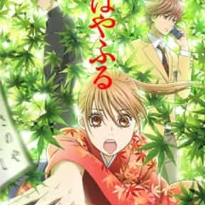 Chihayafuru is listed (or ranked) 21 on the list The Best Anime Like Kuroko's Basketball