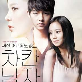 The Innocent Man is listed (or ranked) 24 on the list The Most Tragically Beautiful Korean Dramas Ever