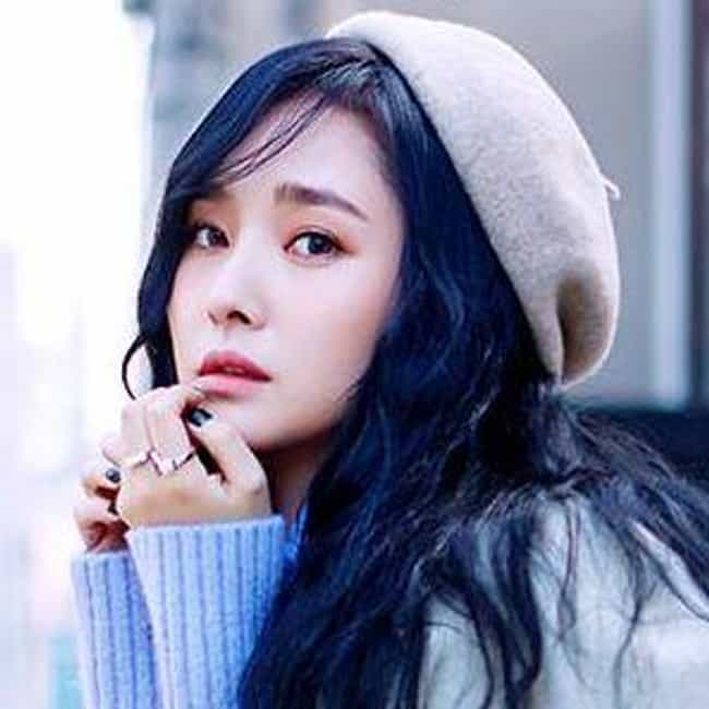 Woohee is listed (or ranked) 1 on the list Vote: Who Is The Best Dal Shabet Member?