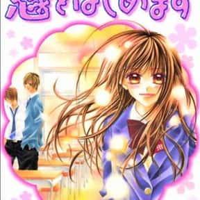 Kyō, Koi o Hajimemasu is listed (or ranked) 23 on the list The Best Romance Manga of All Time