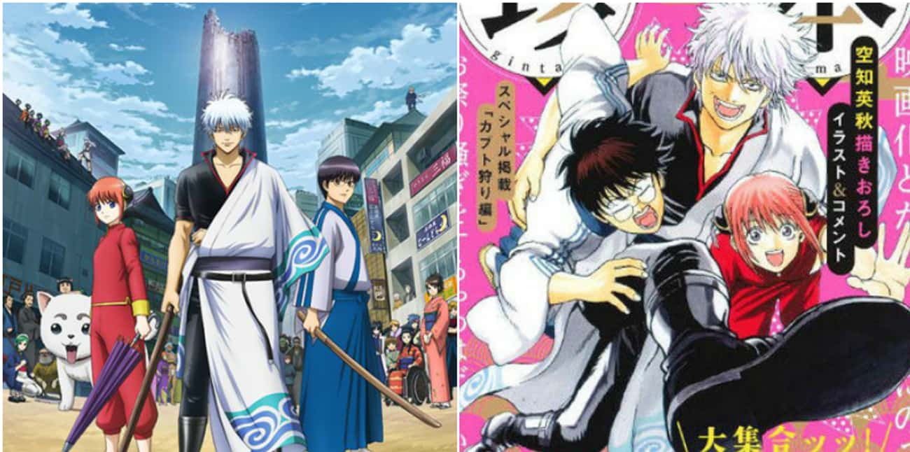 Gintama is listed (or ranked) 2 on the list 13 Anime That Are Better Than the Manga